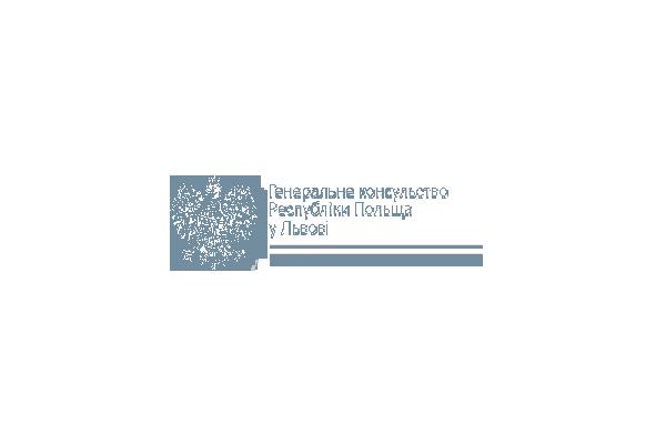 Посольство Польщі